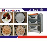 Buy cheap 1 to 3 Trays Automatic Bread Making Machine Far Infrared Gas Oven For Pizza from wholesalers