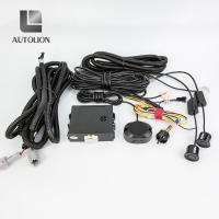 Buy cheap 24GHz Car Security System , KIT BSM BSD Blind Spot Detection With Rear Cross Traffic Alert System from wholesalers