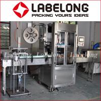 Buy cheap Hot Sale PET Bottle Labeling Machine With High Quality from wholesalers
