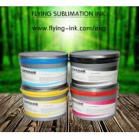 Buy cheap Offset Sublimation Ink for Continental western table pad printing ,supply Argentina sublimaiton offset ink from wholesalers