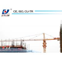 Buy cheap Supply QTZ100(6013) 6tons Hammerhead Topkit  Tower Crane With Cabin in Dubai from wholesalers