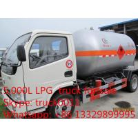 Buy cheap CLW brand best price lpg gas tank transported truck for sale, propane gas tank dispensing truck for sale, lpg gas truck from wholesalers