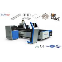 Buy cheap 0.5~5MM Stainless Steel Laser Cutter Machine , Laser Cutting Machine For Metal from wholesalers