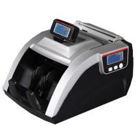 Buy cheap CJ-2008UV/MG LCD Intelligent Mix Value Counter FOR EURO USD75/PCS from wholesalers