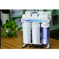 Buy cheap 400G/600G Straight drinking /household pure water machine /RO system from wholesalers