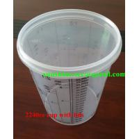 Auto Paint Plastic Paint Mixing Cup