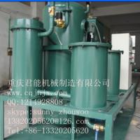 Buy cheap JunNeng ZLA-30 insulating oil purification plant with electric insulating equipments from wholesalers