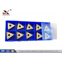 Buy cheap ISO Cnc Turning Carbide Inserts YBC251 TNMG220404 With CVD Coated product