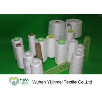 Buy cheap 100% Spun Polyester Sewing Thread Yarn On Paper Cones Raw White 50/2 50s/2 product