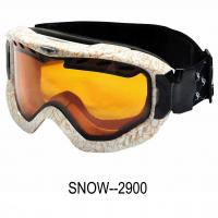 Buy cheap Helmet Compatible Custom Ski Goggles,racing motocross goggle with Removable Lens & Strap from wholesalers