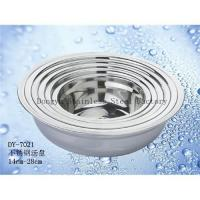 Buy cheap Stainless Steel Salad Bowl from wholesalers