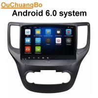 Buy cheap Ouchuangbo car dvd multi media for Changan CS35 with Support androi 6.0 to connect to the android phone and iPhone from wholesalers