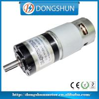 Buy cheap DS-42RP775 high torque low rpm 12v 24v dc planetary gear motor from wholesalers