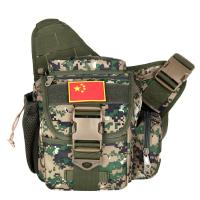 Buy cheap Hot sale outdoor camera bag/camping bag from wholesalers