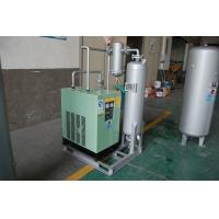 Buy cheap FAD Refrigeration Air Dryer With 1-200Nm3/Min Rated Air Processing Volume from wholesalers