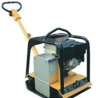Buy cheap Reversible Plate Compactor from wholesalers