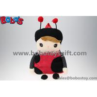 Buy cheap 19.6The Beetle Cartoon Character Plush Backpack for Children in Kindergarten Pupils from wholesalers