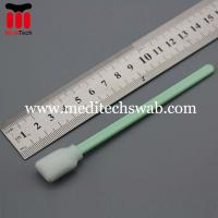 Buy cheap Lint Free Swabs from wholesalers