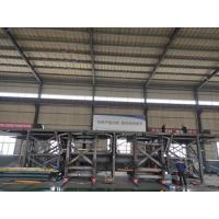Buy cheap Construction Segment Beam Formwork Q235B Steel Material Painted Surface product