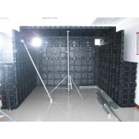 Buy cheap Reusable Plastic Formwork from wholesalers