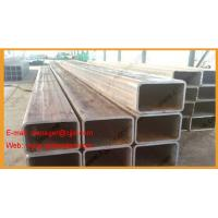 Buy cheap ASTM A36 Rectangular Steel Pipe from wholesalers