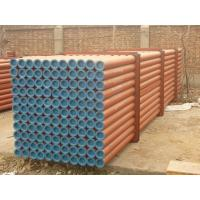 Buy cheap seamless steel pipe (SGS BV CE certificates) from wholesalers