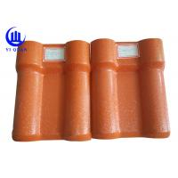 Buy cheap New Type ASA PVC Syntetic Resin Roof Tile Board Plastic Bamboo Roofing Sheets from wholesalers