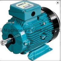 Buy cheap DC Motor form Top Brands from wholesalers