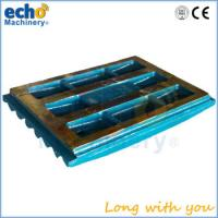 Buy cheap mining jaw crusher spares Metso C80 tooth plate for crushing granite,limestone,rocks from wholesalers