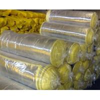 Buy cheap xcellent Fireproof Fiber Glass Wool Blanket With Aluminum Foil Clad from wholesalers