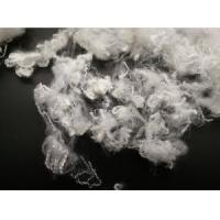 Buy cheap 1.2D*64MM siliconized raw white hollow polyester staple fiber feather fibre from wholesalers