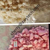 Buy cheap 99.7% BK-EDBP, BK-MDMA for Chemical Research Bk-ebdp manufacturer in China,bkebdp vendor (cherry@zwytech.com) from wholesalers