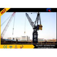 Buy cheap Span 50M  Fast Erecting Luffing Jib Crane , 50m Free Height Tower Crane from wholesalers