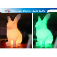 Buy cheap LED Color Changing Inflatable Easter Bunny Costume , Giant Inflatable Rabbit from wholesalers