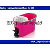Buy cheap plastic magic mop  mould from wholesalers