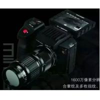 Buy cheap Forensic Evidence Camera Full - Wave CCD for Crime Scene Investigation from wholesalers