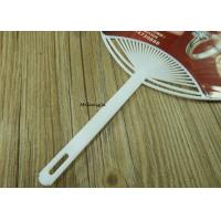 Buy cheap White Handle Japanese Paper Fan Recycled Materials 13.3x9.1' For Jewelry Promotion from wholesalers