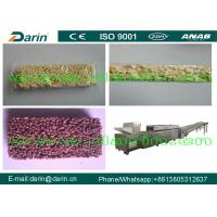 Buy cheap Bird Treat Seed Bar Forming Machine , cereal bar maker / Forming Machine from wholesalers