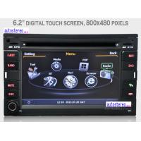 Buy cheap Bluetooth Car Stereo Sat Nav Digital Touch Screen with DVD iPod USB from wholesalers