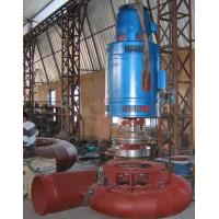 Buy cheap Power Plant/Hydro Turbine from wholesalers