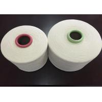 Buy cheap White NE40 Carded 100% Cotton Yarn For Dishcloths Ring Spun Yarn Knotless from wholesalers