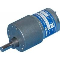 Buy cheap DC Gear Motor (for coin refund) from wholesalers