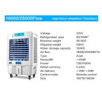 Buy cheap DL hot sale water air cooling fan Portable air conditioner/evaporative air cooler/cooling fan from wholesalers
