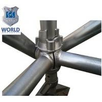 Buy cheap Steel Ringlock scaffolding coupler for construction materials for sale factory price from wholesalers