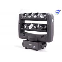 Buy cheap 8 * 10W Quad Color White Dmx Moving Head Lights LED Beam For Disco Night Club from wholesalers