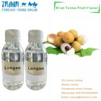 Buy cheap Xi'an Taima hot selling food grade high concentrated PG/VG Based Longan Flavour product