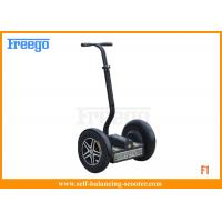 Buy cheap 1000w 2 Wheel Self Balancing Scooter Vehicle , Chariot , E Ecooters For Kids from wholesalers