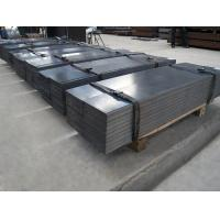 Buy cheap HOT ROLL ALLOY STEEL PLATE from wholesalers