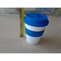 Buy cheap Double Wall Porcelain / Silicone Mug , Custom Silicone Products with Silicone Lid from wholesalers