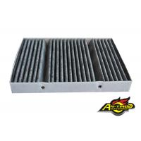 Buy cheap Benz S Class Vehicle Cabin Filter 2228300418 22283-00418 A 222 830 04 18 A 222 830 04 18 from wholesalers